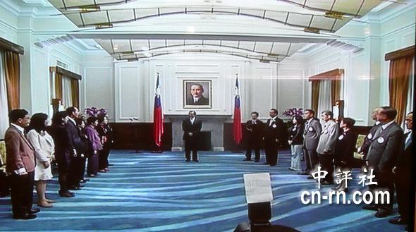 中國評論新聞:馬英九盛大紀念孫中山146歲誕辰