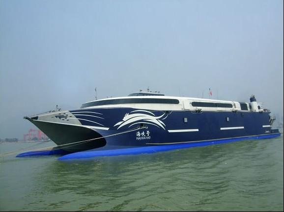 中國評論新聞:直通兩岸 海峽號首航