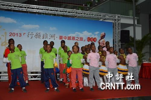 臺慧禮法師:向非洲傳播中華文化 改善貧窮