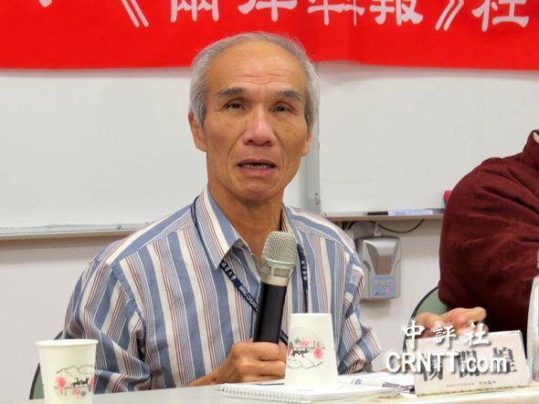 統派論壇:戰後的臺獨 根本是美國支持的