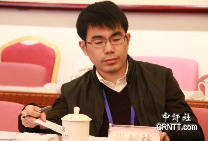 張釗煒:未來兩岸關係和平發展困難重重