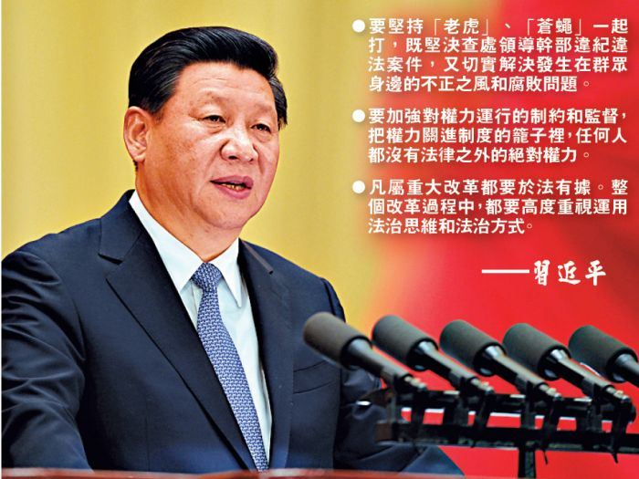 中國評論新聞:法治開啟中國新三十年改革