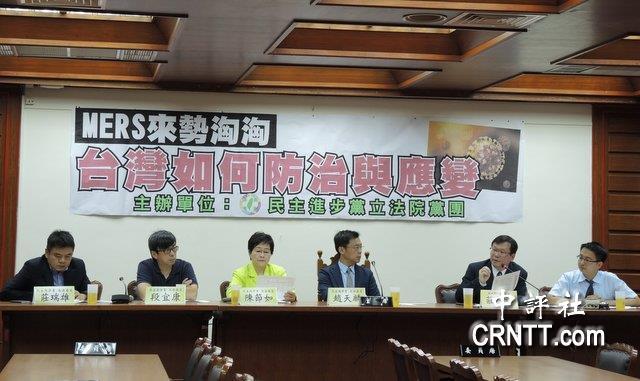 MERS傳2死 臺灣要提高韓國旅遊警示