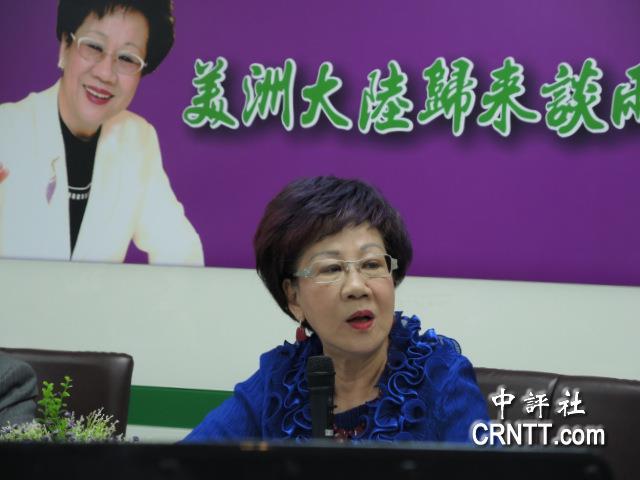 呂秀蓮:民進黨執政後骨牌式斷交有無準備?