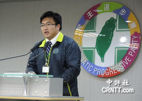 中國評論新聞:民進黨:堅持南海主權立場不變