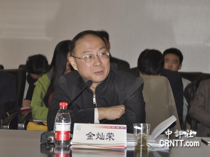 專家:中國引領國際合作機遇與挑戰並存