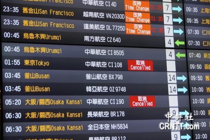 華航凌晨罷工首班飛機 旅客心情忐忑