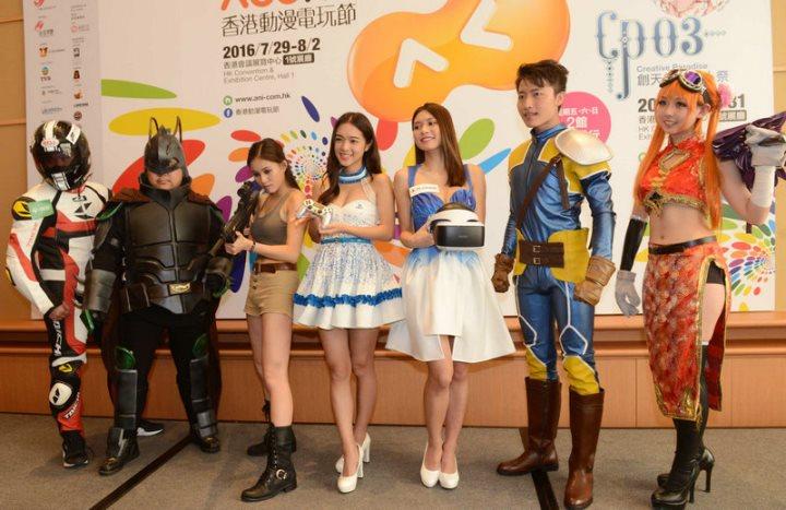 第十八屆香港動漫電玩節舉行