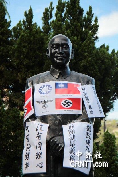 一波未平一波起 臺中蔣銅像被貼納粹旗