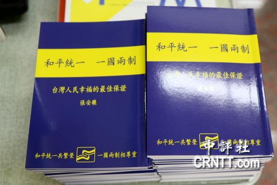 中國評論月刊網絡版