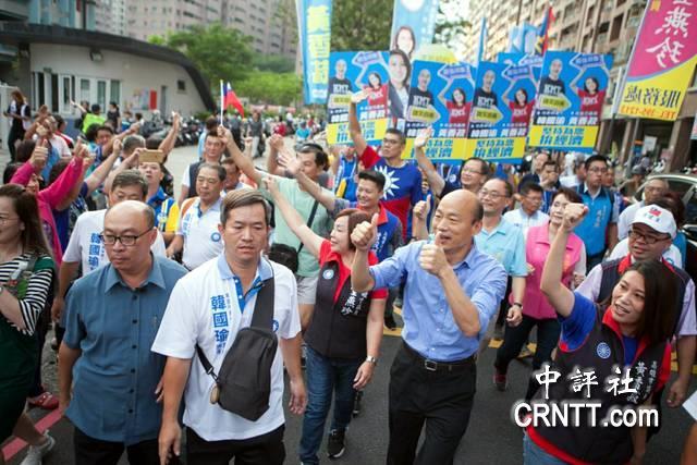 韓國瑜三民之友會成立 氣勢一場比一場強