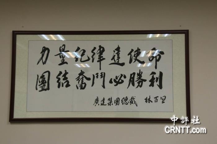中評鏡頭:香港兩岸智庫專家考察在滬臺企