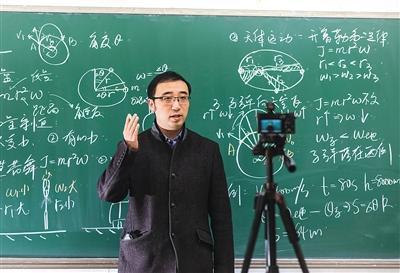 物理老師成現象級網紅 做科普視頻粉絲千萬