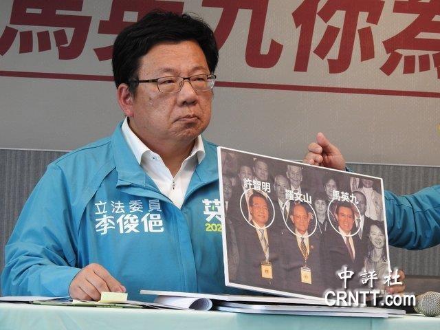 蔡英文任命卸任綠委李俊俋擔任府副秘書長