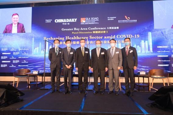 大灣區論壇聚焦醫療健康和新基建機遇 探索香港新角色