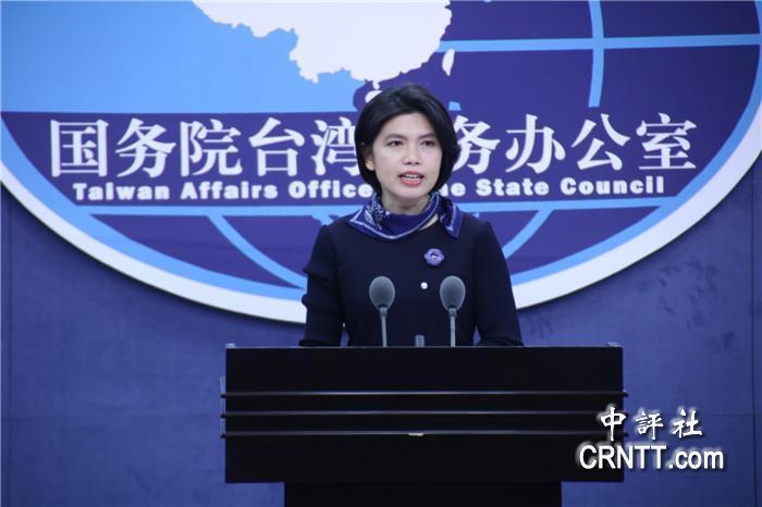 國臺辦:防萊豬 大陸有關部門已加大查驗力度