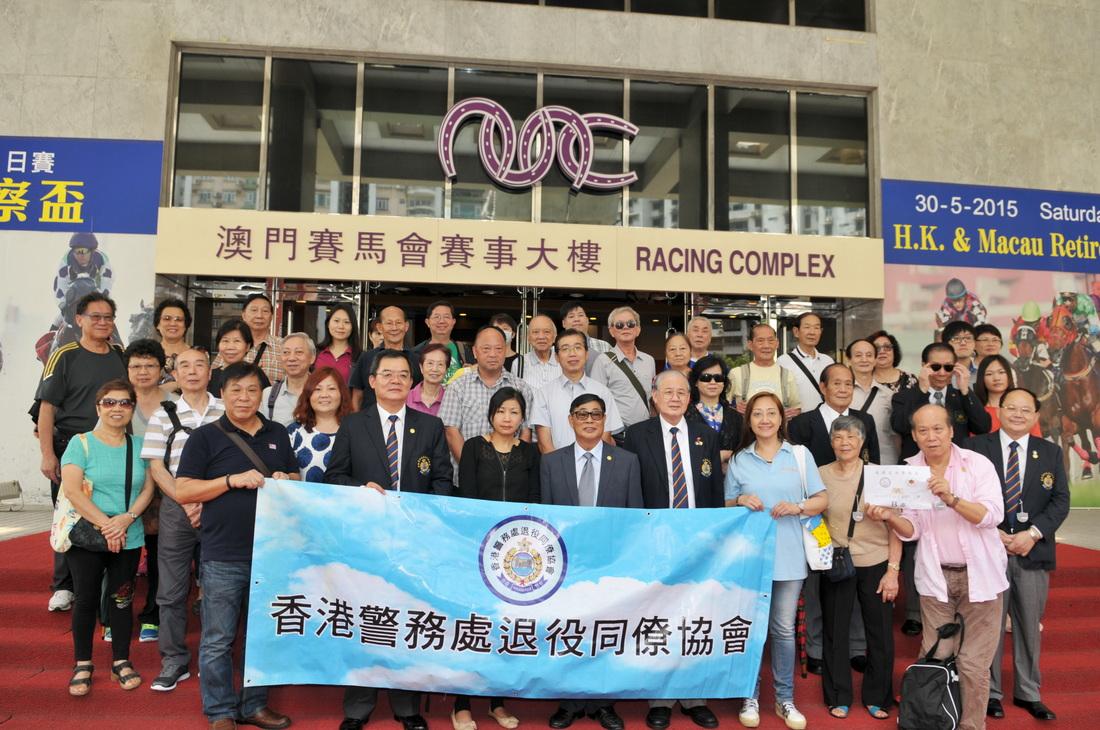 活動新聞 - HKPOCA - 香港警務處退役同僚協會