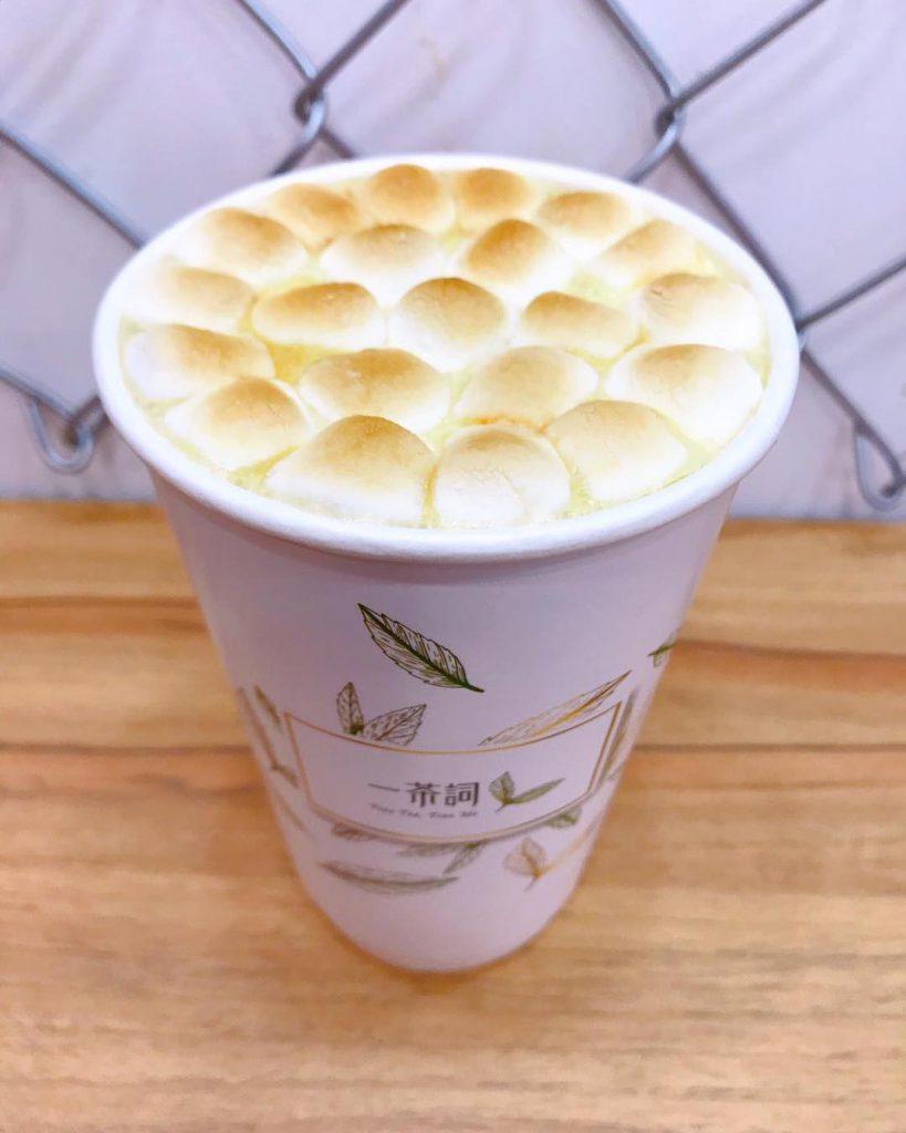 【冬天咁凍飲咩好?烤棉花糖波波茶 暖手又暖胃!】 - 香港人遊香港