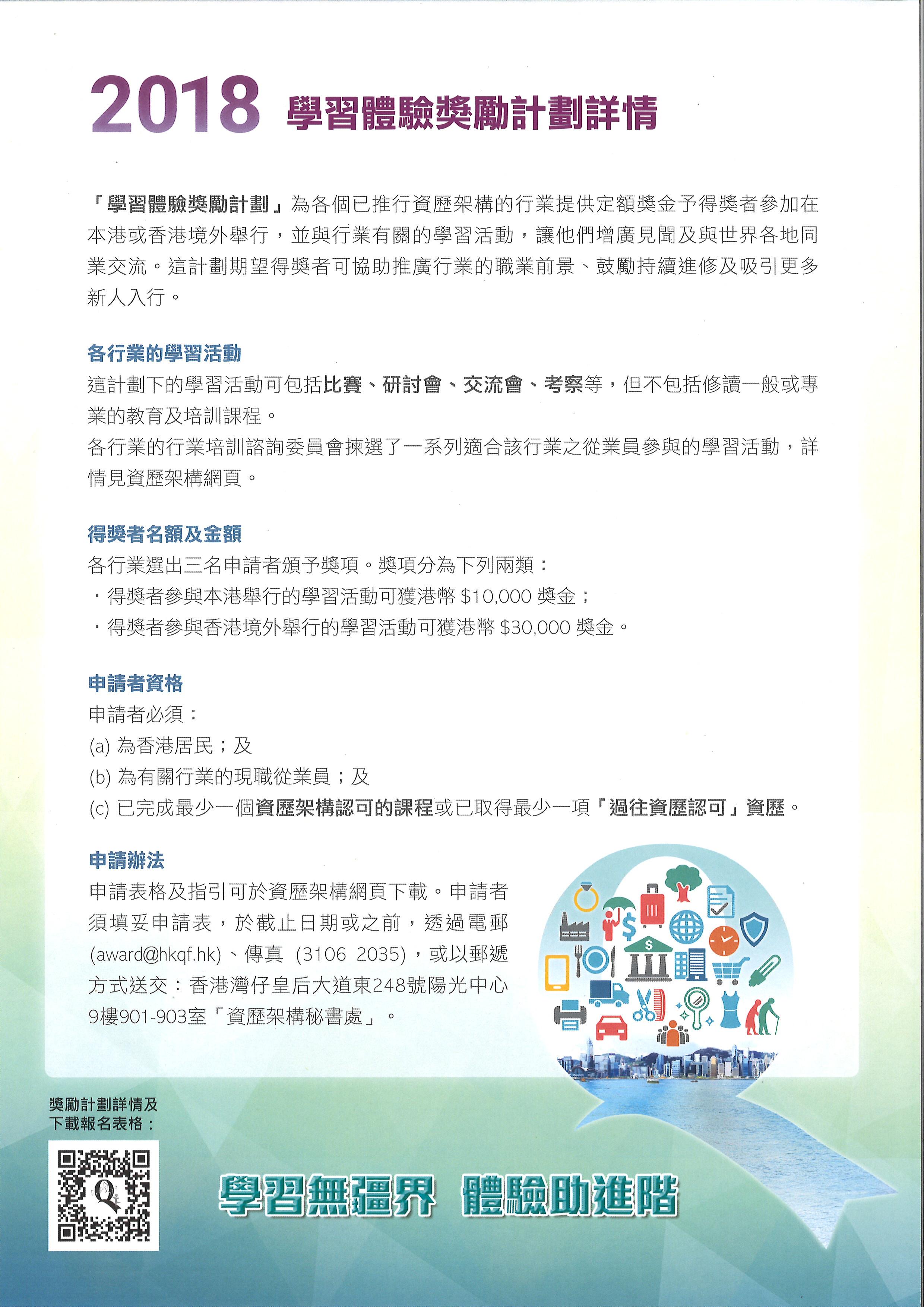行業訊息 – 香港印刷出版媒體業工會