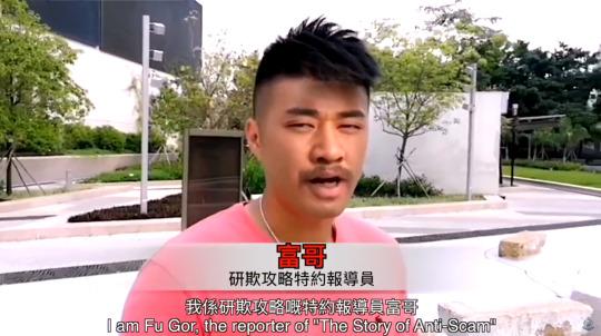 Youtuber Rock Gor 專訪 - HKSP hksecretparty
