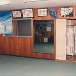 大阪糸東流空手道養秀館本部 Shitoryu Karatedo Yoshukan Honbu Dojo in Osaka