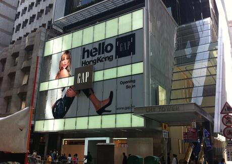 香港旗艦店系列 – 中環 Hong Kong Flagship Stores Series – Central   Store Design for HK