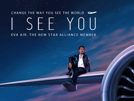 EVA Star Alliance