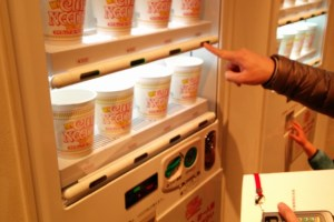 Buy your own cup noodles at the vending machine