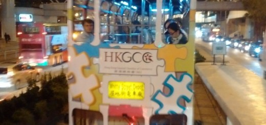 free-ride-tram-hk-travel-blog