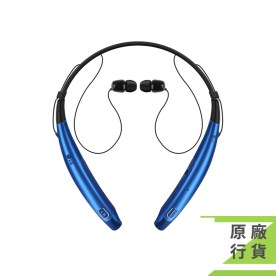 LG - Tone Pro HBS-770 掛頸式藍牙立體聲耳機 (藍色)