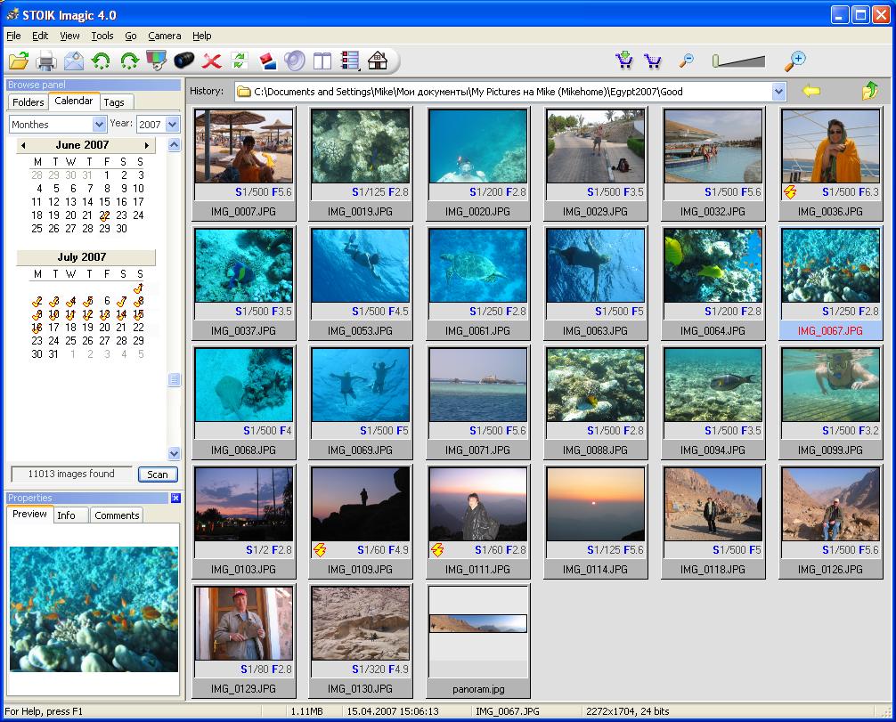 STOIK Imagic 4.0 Free Browser 多功能相片閱覽管理工具 | WanMP Online System