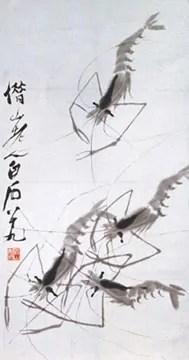 香港藝術館 齊白石
