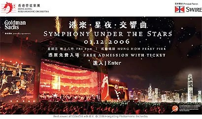 hkpo symphony under the star