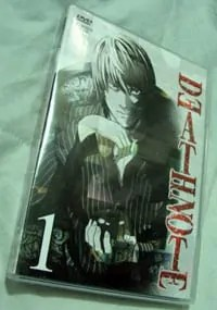 death_note_1_cover.jpg