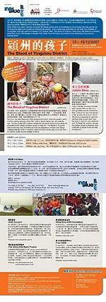yingzhou_thumb.jpg