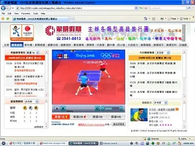 olympics_2008_online_ishare.jpg