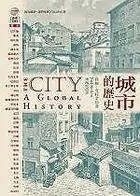 the_city_a_global_history