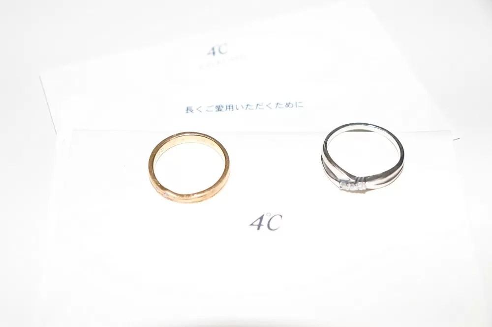 4℃のリング