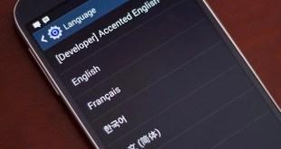 طريقة تغيير اللغة الى اللغة العربية في أجهزة الاندرويد