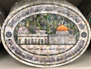 Aqsa and dome of Rock