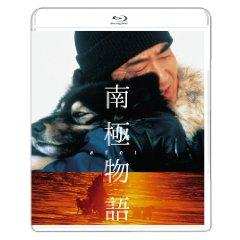 映画:南極物語