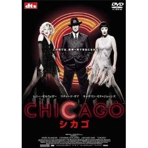 映画:Chicago