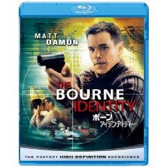 映画:ボーンアイデンティティー1