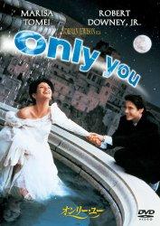 映画:オンリー・ユー(1994年)