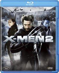 映画:X-MEN2