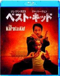 映画:ベスト・キッド(2010年)