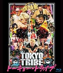 映画:TOKYO TRIBE