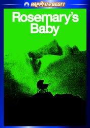 映画:ローズマリーの赤ちゃん