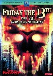 映画:13日の金曜日PART8ジェイソンNYへ