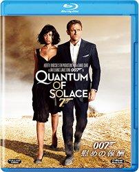 映画:007 慰めの報酬
